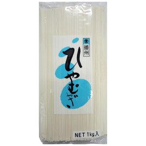 マルツネ 業務用 ひやむぎ 1000g×2袋 | そうめん 素麺 乾麺 播州 夏 美味しい 喉越し送料無料