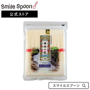 【10%OFF】兵庫県手延素麺 揖保乃糸 上級 [チャック付] 500g 新商品