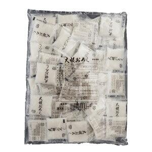 [冷凍食品]マルコーフーズ YF大根おろしS20 20g×50 | 大根 大根おろし 冷凍 冷凍大根 冷凍大根おろし 業務用