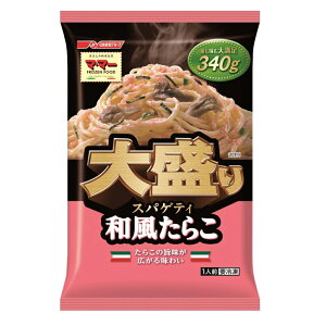 [冷凍食品]マ・マー 大盛りスパゲティ 和風たらこ 340g | 冷凍パスタ 麺 冷凍食品