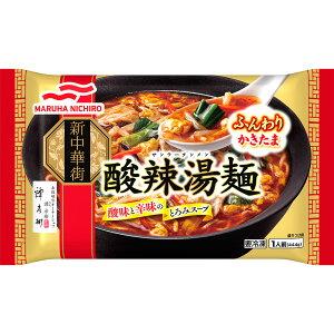 [冷凍]マルハニチロ 酸辣湯麺 1人前(444g)