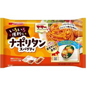 [冷凍食品]日清フーズ いろいろ便利なナポリタンスパゲティ 240g