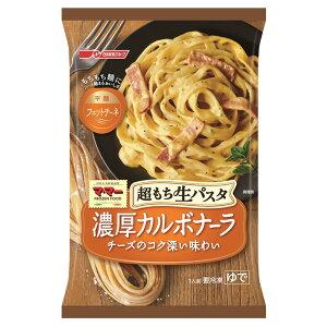 [冷凍食品]マ・マー 超もち生パスタ 濃厚カルボナーラ 285g | 冷凍パスタ スパゲティ 麺 冷凍食品