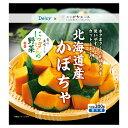[冷凍食品]Delcy 国産北海道かぼちゃ 300g   Delcy デルシー 日本アクセス 北海道 冷凍かぼちゃ かぼちゃ カボチャ 南…