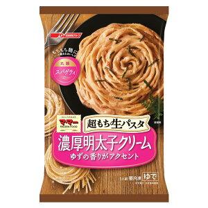 [冷凍食品]マ・マー 超もち生パスタ 濃厚明太子クリーム 270g | 冷凍パスタ スパゲティ 麺 冷凍食品