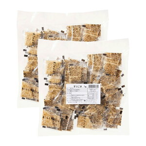 【10%OFFクーポン】マコト すりごま 個包装 業務用 1g×100P×2個 新商品