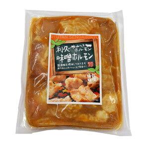 [冷凍]利久 味付け豚ホルモン(味噌) 130g   豚肉 味付け焼肉 豚ホルモンホルモン 焼肉 お家で焼肉 ホルモン 味噌 おつまみ 仙台 利久