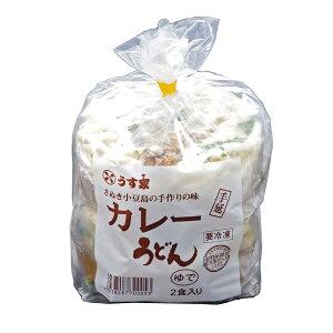 [冷凍食品]うす家 カレー手延べうどん 2食入り