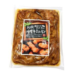 [冷凍]利久 味付け牛ホルモン(味噌) 150g   牛肉 味付け焼肉 牛ホルモン 焼肉 お家で焼肉 ホルモン 味噌 おつまみ 仙台 利久