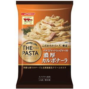 [冷凍食品]マ・マー THE PASTA カルボナーラ 290g