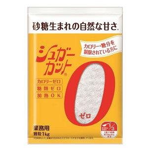 浅田飴 シュガーカット 顆粒ゼロ 1kg |あさだあめ シュガーカット 甘味料 ダイエット 砂糖 カロリー sugar スクラロース 甘味 あまみ エリスリトール 甘味度3倍 カロリーゼロ 顆粒ゼロ1kg 業務用