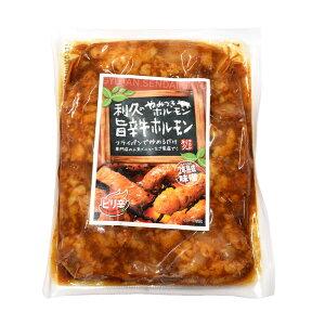 [冷凍]利久 味付け牛ホルモン(旨辛味噌) 150g   牛肉 味付け焼肉 牛ホルモン 焼肉 お家で焼肉 ホルモン 味噌 おつまみ 仙台 利久