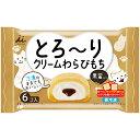 [冷凍食品]井村屋 とろ〜りクリームわらびもち(黒蜜入り) 6個入 | わらびもち わらび 黒蜜 クリーム 和洋折衷 おや…