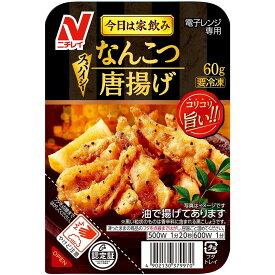 [冷凍] ニチレイフーズ なんこつ唐揚げ 60g