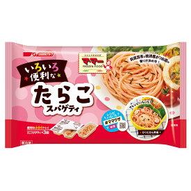 [冷凍食品]マ・マー いろいろ便利なたらこスパゲティ 195g