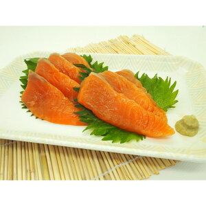 [冷凍]イーエスフーズ スモークサーモン銀鮭スライス 500g | スモークサーモン 刺身 刺し身 お造り 骨取り 弁当 海鮮丼