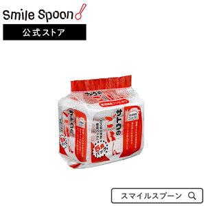 【エントリーでP5倍】 クーポンあり 佐藤食品工業 サトウのごはん 新潟産コシヒカリ 5食パック(200g×5)×4個