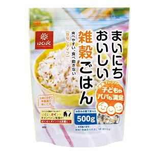 はくばく まいにちおいしい雑穀ごはん 500g×3個 | 雑穀 送料無料雑穀 豆なし まめなし ごはん ご飯 御飯 ミネラル ビタミン 栄養 ダイエット レシピ 効果 カロリー スティック 個包装