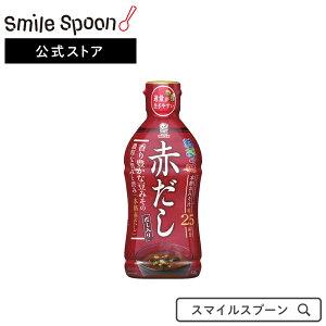 マルコメ 液みそ 赤だし 【本格おみそ汁】 430g×5本   液体調味料 味噌 送料無料