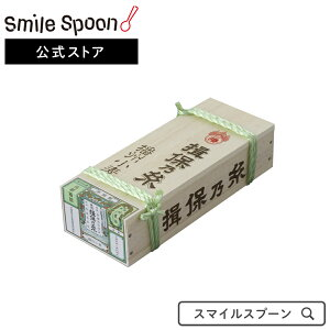 【エントリーでP10倍】井口製粉 揖保乃糸 播州小麦木箱入り 300g | そうめん ギフト 高級素麺 送料無料