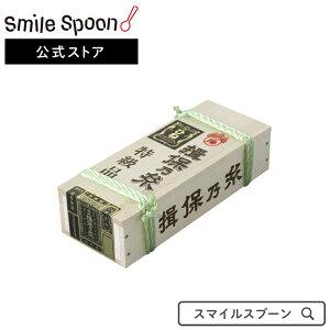 井口製粉 揖保乃糸 特級品ひね木箱入り 300g | そうめん ギフト 高級素麺 送料無料
