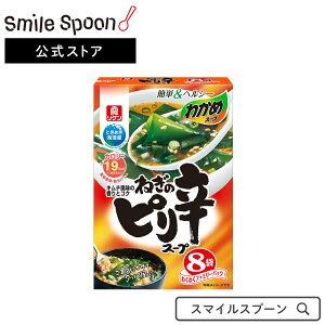 【エントリーでP10倍】リケン わかめスープ ねぎのピリ辛スープ ファミリーパック 8袋×3個 | 理研 送料無料