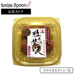 【エントリーでP10倍】中田食品 粒選り贅沢しそ漬 110g×2個   紀州産南高梅 完熟 梅干し 梅干 送料無料