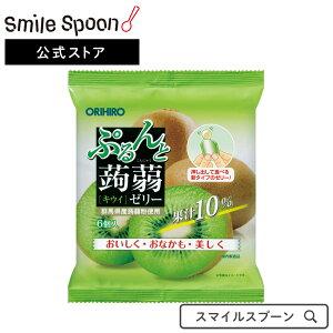 【エントリーでP10倍】オリヒロ ぷるんと蒟蒻ゼリーパウチ キウイ 6個入×12袋| 果汁 送料無料
