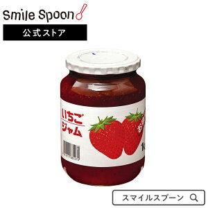 【エントリーでP10倍】スドージャム お徳用いちごジャム 1kg | 苺 瓶 送料無料