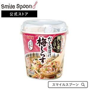 【エントリーでP10倍】丸美屋 スープdeごはん だし茶漬け 梅しらす 68.2g×6個