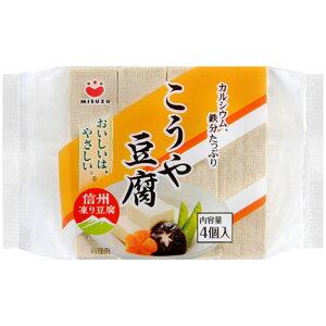 みすずコーポレーション こうや豆腐 ポリ 4個×5個 | こうや豆腐 凍り豆腐 減塩 健康 栄養 タンパク質 大豆 煮物 含め煮 糖質オフ ダイエット レジスタントタンパク質 スマイルスプーン 送料