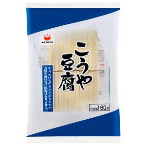 みすずコーポレーション こうや豆腐 160g×5個 | こうや豆腐 凍り豆腐 減塩 健康 栄養 タンパク質 大豆 煮物 含め煮 糖質オフ ダイエット レジスタントタンパク質 スマイルスプーン 送料無料
