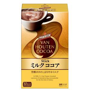 バンホーテン ミルク ココア 18.0g×10P×4個 | vanhouten ポリフェノール 濃厚ココア カカオ 高級ココア 製菓用 お菓子作り 大容量 糖質カット 糖質 ココア ホットココア 砂糖不使用 送料無料