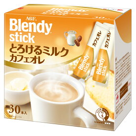 AGF 「ブレンディ」 スティック とろけるミルクカフェオレ 10g x 30本×2個 | コーヒー インスタント 送料無料フルーツティー ?? インスタント blendy stick cafe latory カフェオレ