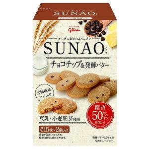グリコ SUNAO(チョコチップ&発酵バター) 62g×10個 | お菓子 糖質オフ 食物繊維糖質オフ ロカボ 食物繊維 豆乳 ダイエット スマイルスプーン 送料無料