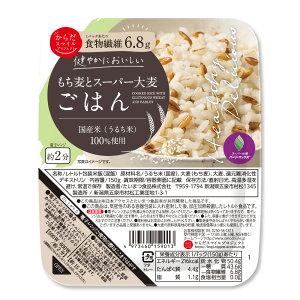 [エントリーでP10倍]からだスマイルプロジェクト もち麦とスーパー大麦ごはん 150g×12個 | 米 お米 ごはん 玄米 レトルト食品 国産