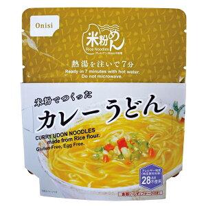 尾西食品 米粉でつくったカレーうどん 73g×5個アレルギー物質28品目不使用 保存食 非常食 送料無料 グルテンフリー
