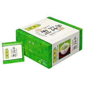 [店内全商品ポイント5倍]辻利 煎茶 50P 2.0g×50袋×2個 | 煎茶 ティーバッグ 大容量 辻利 tujiri tsujiri つじり ツジリスマイルスプーン 送料無料