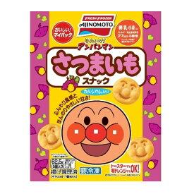 [冷凍食品]味の素 それいけ!アンパンマンさつまいもスナック 62.5g×10袋