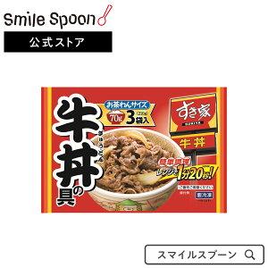 [冷凍食品]すき家 牛丼の具 (70g×3食)×5袋