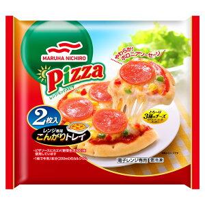 【エントリーでP10倍】[冷凍食品]マルハニチロ レンジミックスピザ 2枚入(234g)×10袋 | 送料無料