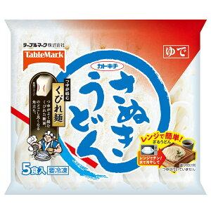 【エントリーでP10倍】[冷凍]テーブルマーク さぬきうどん5食 900g×8個 | 食品 送料無料