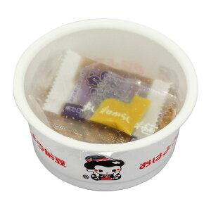 【エントリーでP10倍】[冷凍]ヤマダフーズ ひとくち粒カップ納豆 20g×50個