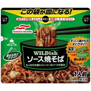 【エントリーでP5倍】 クーポンあり [冷凍食品]マルハニチロ WILdish ソース焼きそば 250g×12袋 | ワイルディッシュ おかず 送料無料