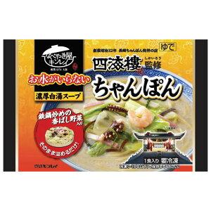 [冷凍]キンレイ お水がいらない四海樓監修ちゃんぽん 518g×6個 | 麺 冷凍食品 送料無料