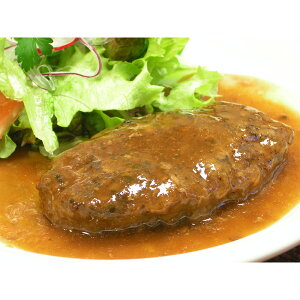 【エントリーでP10倍】[冷凍] 利休 牛たんハンバーグ(和風ソース) 200g×4個 |牛タン 柔らかい 仙台 送料無料