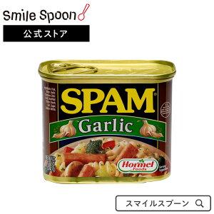 ホーメル スパム ガーリック 340g×4個