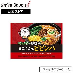 [冷凍食品]ニップン 具だくさんビビンバ 300g×12袋