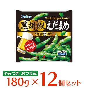 [冷凍食品]Delcy 黒胡椒えだまめ 180g×12個 父の日 プレゼント おつまみ 食べ物
