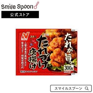[冷凍食品]ニチレイ 若鶏たれづけ唐揚げ 300g×12袋 | お弁当 おかず 送料無料